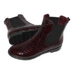 Ботинки Арт. 12-1М