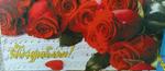 Открытка - конверт арт. 11-011 Открытка - конверт