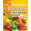 Приправа смесь болгарских перцев 25гр (± 5 гр)