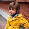 Куртка Стэнли (Олдос)