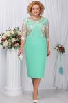 Платье Ninele: 2102