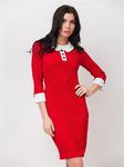 Стильное приталенное платье с контрастными манжетами на рукавах и воротником