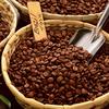 "Кофе арабика ""Бразилия"" 0,5 кг. (зерно)"