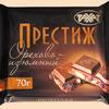 Шоколад Prestige орехово-изюмный