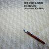 стежка Арт. MEC7380 Курт. однотонная светло-серый