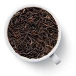Красный молочный чай