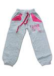 Спортивные брюки (i love) ildes - 5207