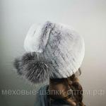 "Меховая шапка ""Буратинка"" цвет голубой сноутоп, мех кролик рекс Подробнее: https://xn-----7kcgobxpmiohaje2czb8cyc.xn--p1ai/p305395567-mehovaya-shapka-buratinka.html"