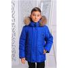 Куртку для мальчика зима