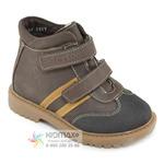 Ботинки Тотто T1121-204-4/2