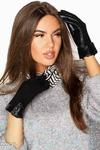 Замшевые комбинированные перчатки