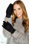 Замшевые демисезонные перчатки