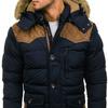 Куртка мужская зимняя темно-синяя Denley 3079