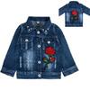 Куртка HLZY Maluwa для девочки