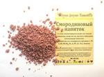НР.02 – Смородиновый растворимый напиток цена за 100 гр