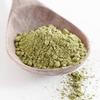 МК.02 – Зеленый молотый кофе – Суперфуд из Бразилии - молотый кофе