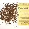 РЧ.01 – Русский лес  - растворимый чай