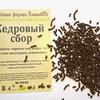 РЧ.02 – Кедровый сбор  - растворимый чай
