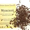 РЧ.03 – Мужской  - растворимый чай