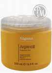 Kapous arganoil маска с маслом арганы 500мл*