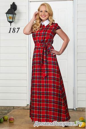 Бамбиномания - красивая и стильная одежда для беременных и кормящих ... 61bfff0261a