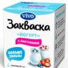 Йогурт с лактулозой