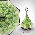 зонт наоборот Клен