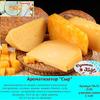 Ароматизатор «Сыр»