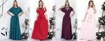 Платье представлено в изумрудном/красном/марсала/пудра оттенках.