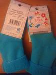 Носки махровые Para socks 14 см
