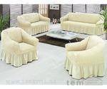Дивандека-чехол на 3-х местный диван + Два Кресла 3+1+1 Standart – Bulsan