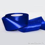 Лента атласная 50мм, цвет синий