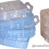 Коробочка для мелочей Арт. R677