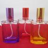 Флакон цветное стекло Флай 20мл