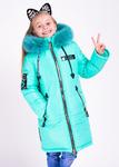 """Зимняя куртка для девочки """"Мода"""" (рост 134 см)"""