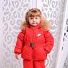 Зимний комплект для девочки «Девочка» (куртка+брюки), размер 110-116 см
