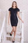 Платье Sonya Scandal ЛБД