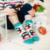 Носки шерстяные N6R92-1