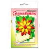 Набор для создания объемной открытки Семицветик. 8+