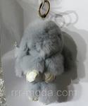 Серые меховые зайцы кролики- брелки