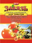 Завязь для томатов 2г