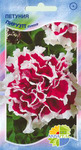 ПЕТУНИЯ ПИРУЭТТ пурпур Grandiflora Double Petunia ОДНОЛЕТНИК, в наличии 4 пакета