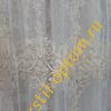 Тюль вышивка на микро сетке Вензель