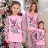 Пижама 5027Н детская