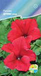 Петуния ДРИМС ред F1 Grandiflora Single Petunia, Однолетник, в наличии 2 пакета