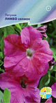 Петуния ЛИМБО салмон F1 Grandiflora petunia /дварф лимбо салмон. Однолетник, в наличии 6 пакетов