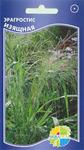 ЭРАГРОСТИС ИЗЯЩНАЯ Eragrostis elegans, Однолетник, в наличии 7 пакетов