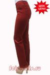 Слегка приуженные терракот джинсы (44-56) размер