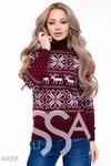 Бордовый теплый свитерок с традиционным зимним орнаментом