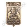 Магнит «Герб Великого Новгорода»